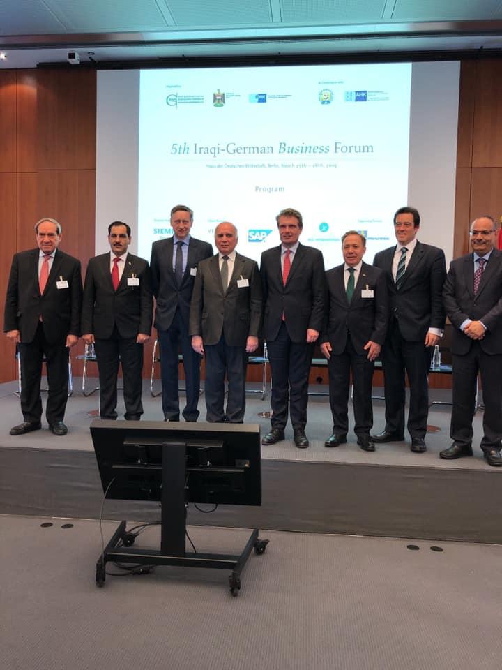 Teilnahme am 5  irakisch deutschen Unternehmerforum – Akee eu